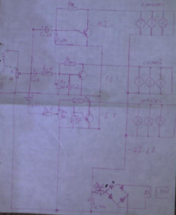 Фото принципиальной электрической схемы.